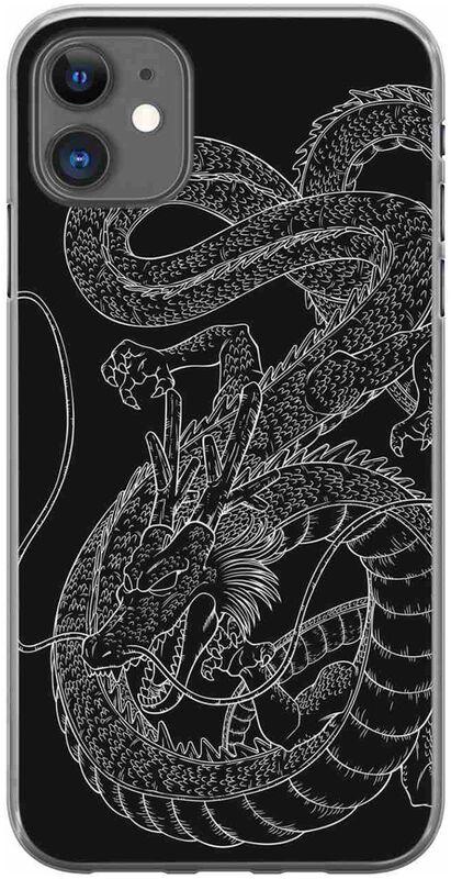 Z - Shenlong Lines - iPhone