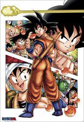 Son Goku Story